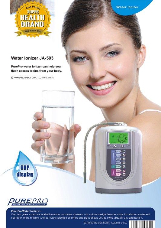 ionisert vann maskin